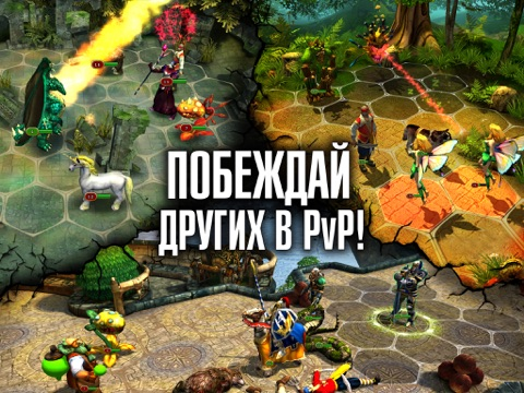 Игра King's Bounty: Legions (RPG)