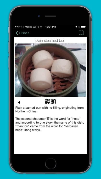 Talk Dim Sum screenshot-4
