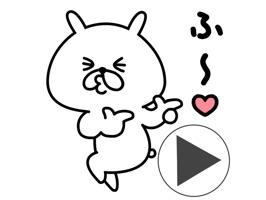 YURU USAGI stickers for iMessage is finally here