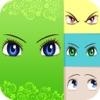 眼睛表情 - 聊天的表情
