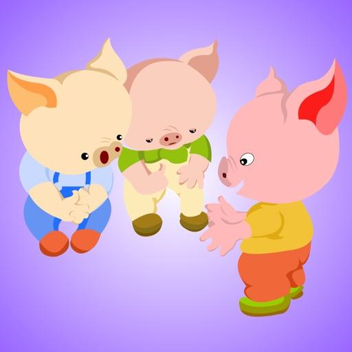 三只小猪 - 读书派出品 icon