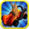 ゴーカートレースゲーム:オールスターレーシング