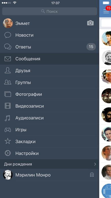 VK App Screenshot