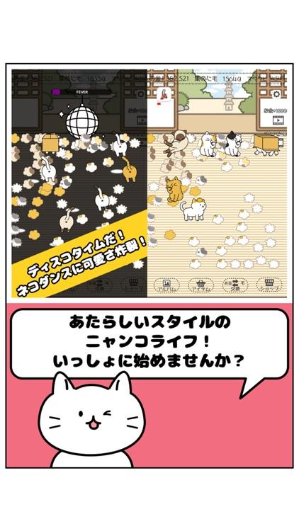 ケケケの猫太郎 -毛を集めて!ねこあつめ- screenshot-4