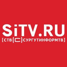 СургутИнформТВ