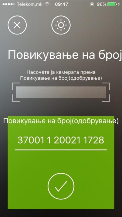 S-Banking screenshot-3