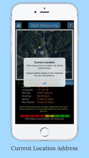 測量 Screenshot