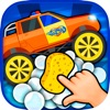 Car Detailing Games for Kids and Toddlers - iPhoneアプリ