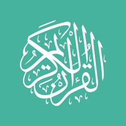 Quran Pro Audio For Muslim رمضان - القرآن الكريم