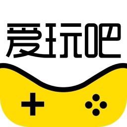 爱玩吧-热门游戏盒子,手机游戏大全