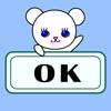 可愛い子熊ローラとエンゾの英語ステッカーパック