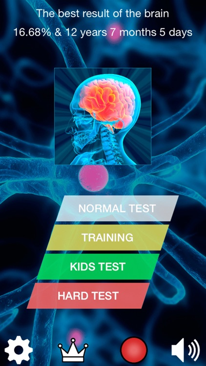 Brain Game: Memory Trainer Quiz [mind test for IQ]