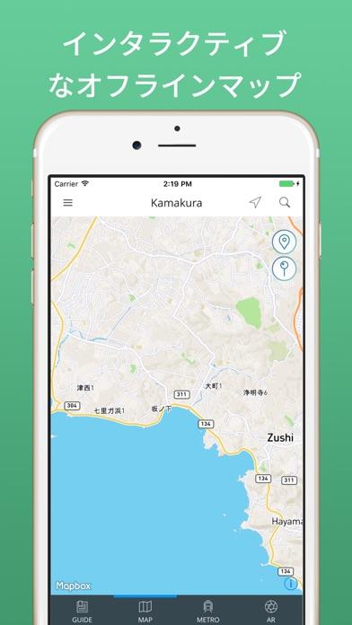 鎌倉市 マップでの旅行ガイドのおすすめ画像3