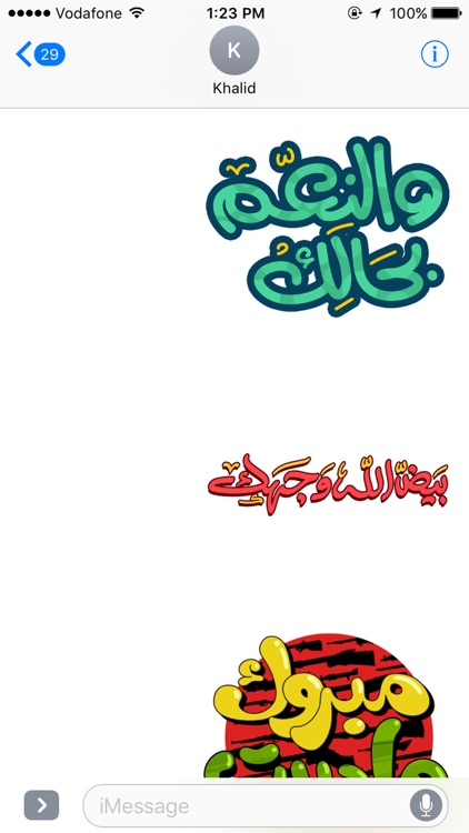 Al Yolla Stickers screenshot-0