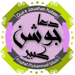 Dua e Jawshan Kabir Mola Muhammad urdu