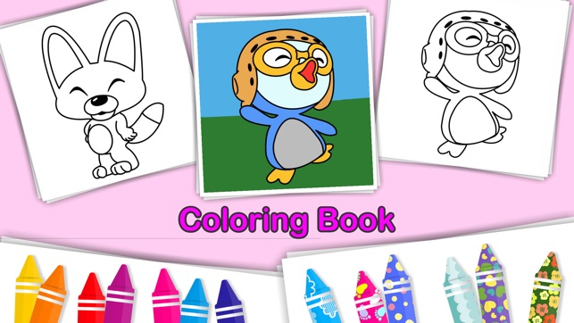 Drawing: Pororo Coloring Book For Kids on the App Store