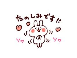 honorific sticker by kanahei stickers
