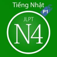 Codes for Từ vựng, ngữ pháp tiếng Nhật JPLT N4 (Phần 1) Hack