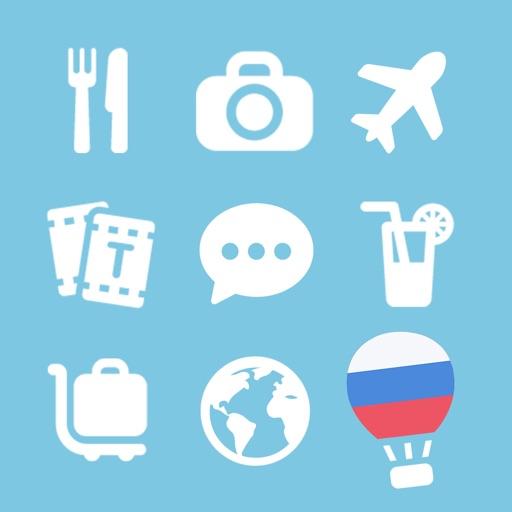 LETS Travel Russia! Talk Russian Phrase Guide Book