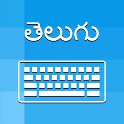 Telugu Keyboard - Type in Telugu