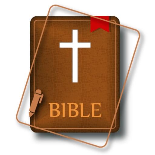 Amharic Bible - zelalemkibret.files.wordpress.com