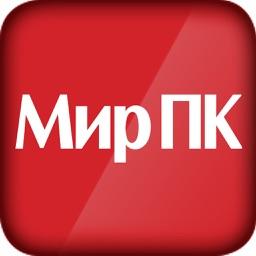 "Журнал ""Мир ПК"""