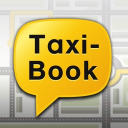 China Taxi-Book : City and Language Guide
