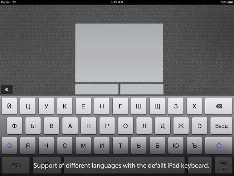 Air Keyboard Lite: remote touch pad and keyboard screenshot-3