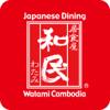 WATAMI CAMBODIA