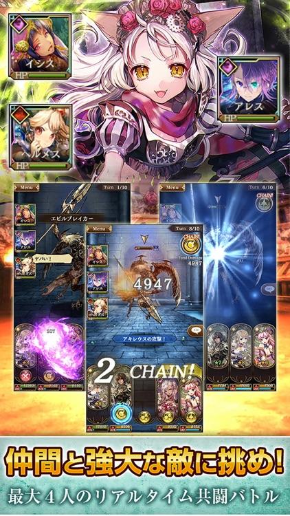 グランスフィア 宿命の王女と竜の騎士 screenshot-3