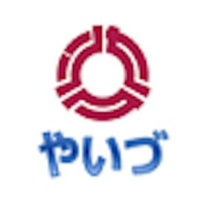 焼津市コミュニティチャンネル app