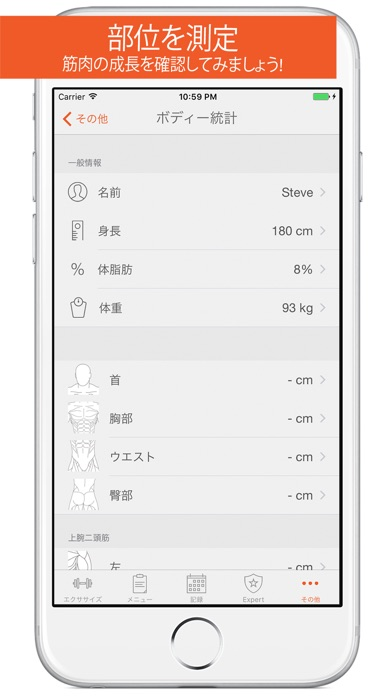 Fitness Point. screenshot1