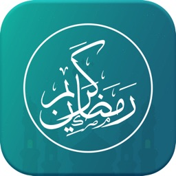 Ramadan Kareem: Qibla Compass & Islamic Prays