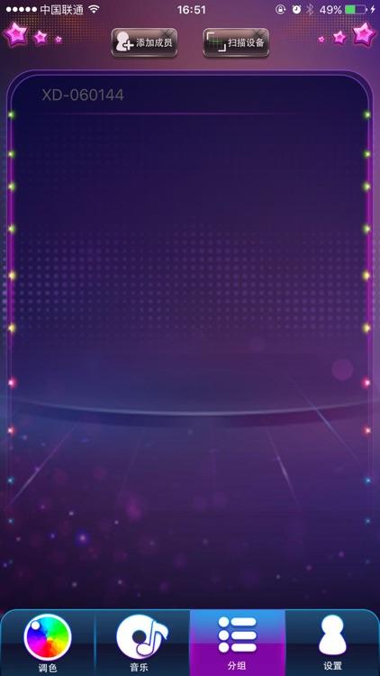 HeatOn Shoes screenshot-3