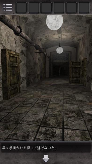 最新脱出ゲーム-廃棄病院からの脱出-ホラーなしのスクリーンショット3