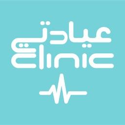 My Clinic - عيادتي