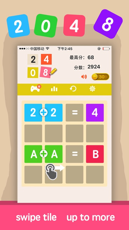 2048 - best funny puzzle game