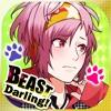 BEAST Darling!〜けもみみ男子と秘密の寮〜 - iPhoneアプリ