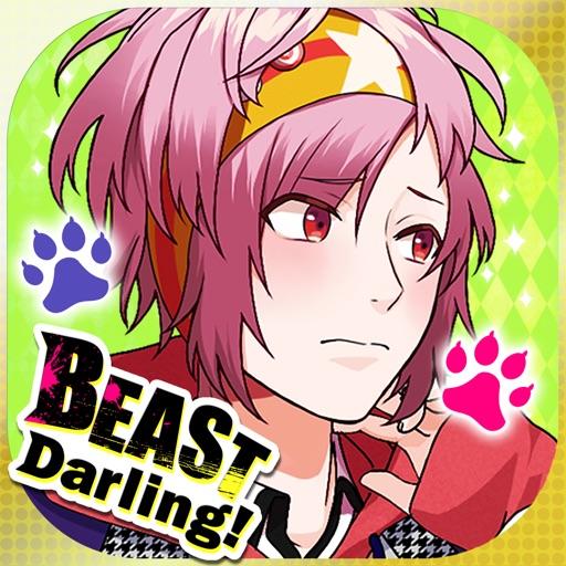 BEAST Darling!〜けもみみ男子と秘密の寮〜