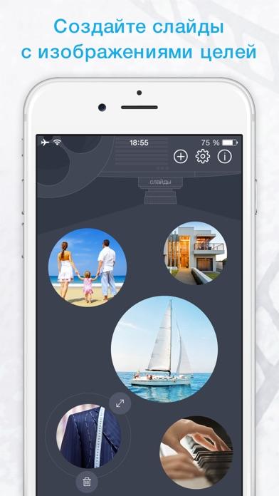 download Проектор отдельной реальности apps 1