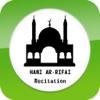 Quran Recitation by Hani Ar Rifai