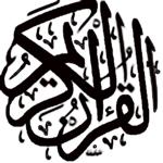 Coran Muslim audio recitations pour pc