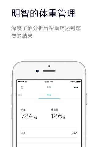 iPhone 屏幕截图 5