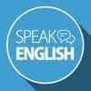 Speak English - Listen, Repeat, Compare