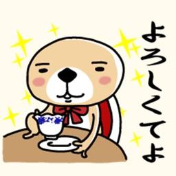 Rakko-san 3