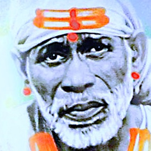 Sai Baba - The Saint of Shirdi