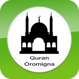 Quran in Oromigna - Listen and read