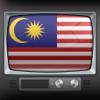 TV Malaysia for iPad