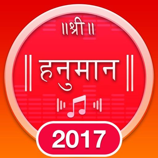 Jay Hanuman - Bhajans