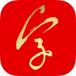 Copybook - Learn Chinese Writing